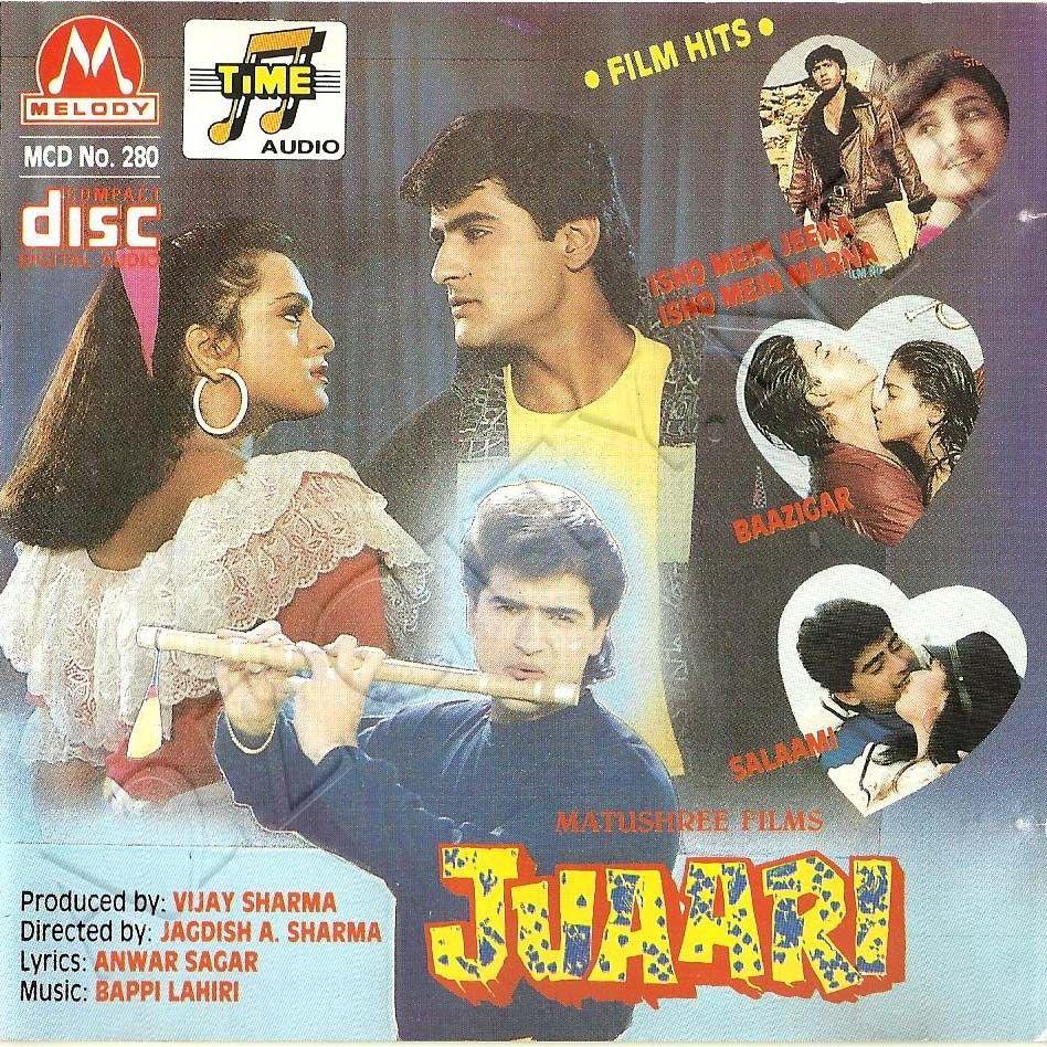 Juaari [1994 FLAC] Bollywood movie songs, Bollywood