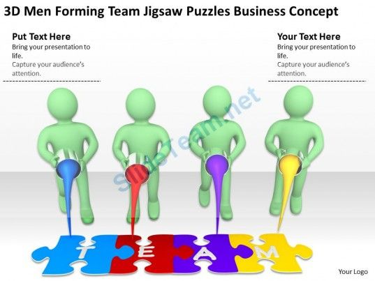 D Men Forming Team Jigsaw Puzzles Business Concept Ppt Graphics - Jigsaw graphic for powerpoint