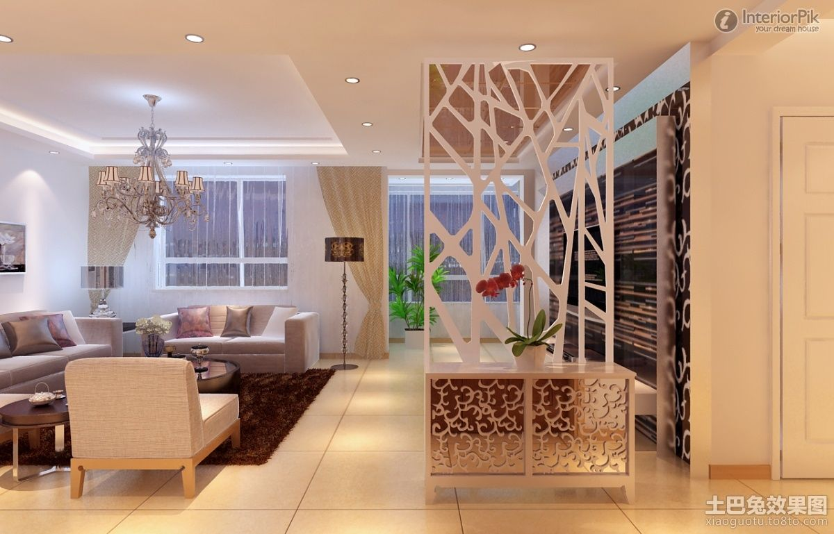 partitions in drawing room - Google Search  Simple living room