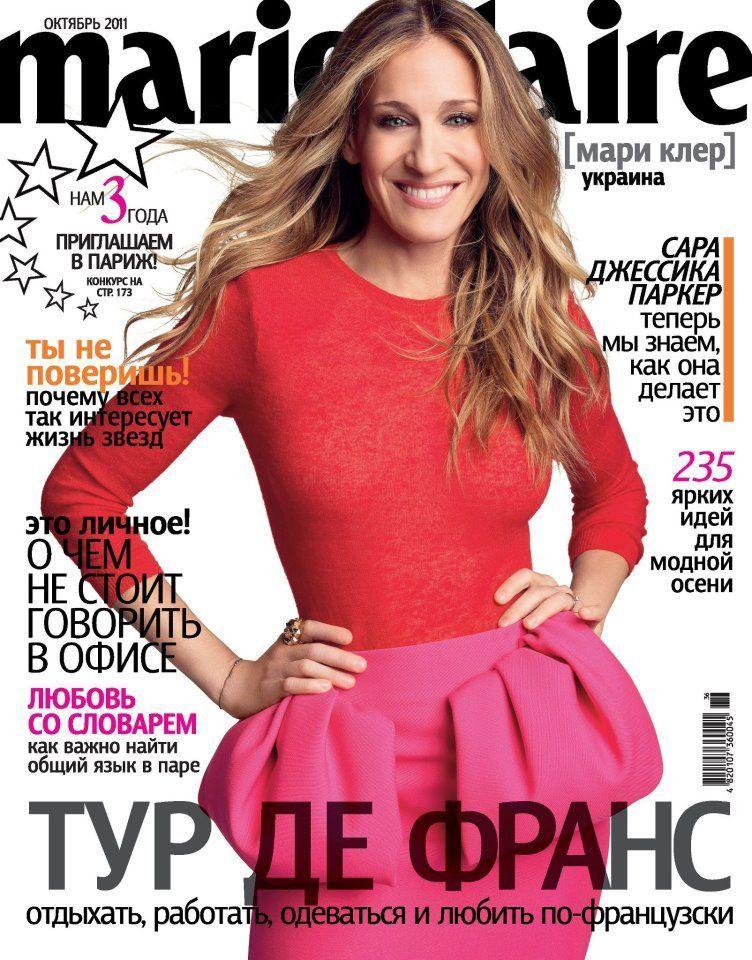 Sarah Jessica Parker on Marie Claire (Ukraine) Marie
