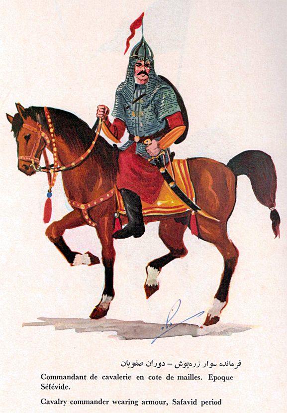 Cavalry commander wearing armour, Safavid Empire