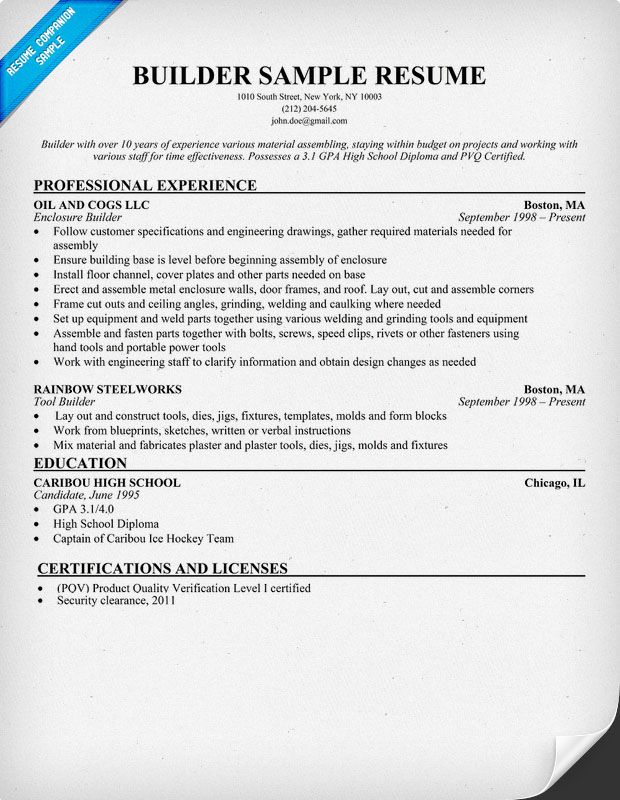 Resume Templates Builder (1) TEMPLATES EXAMPLE