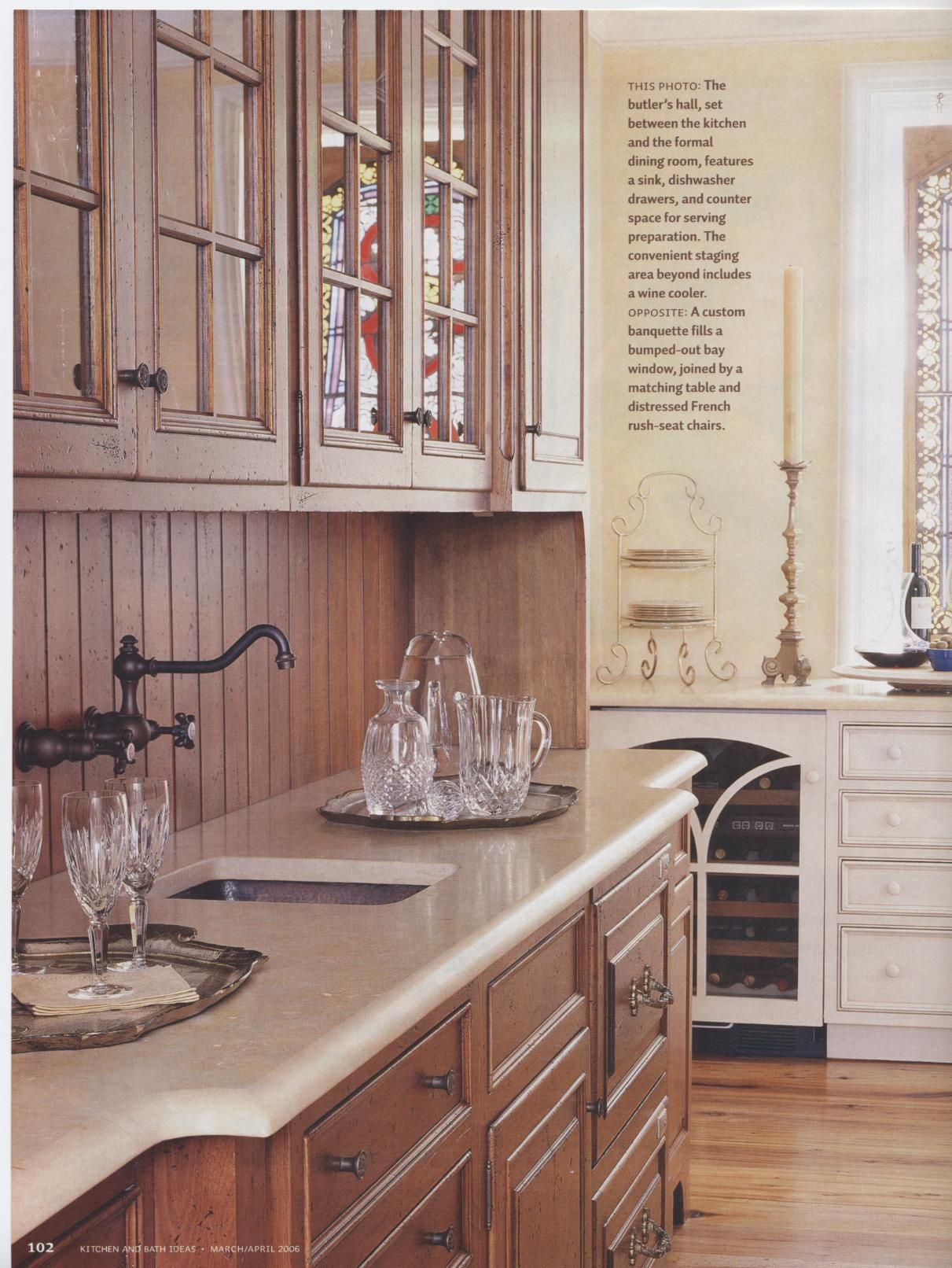 BHG Kitchen & Bath Ideas -Herbeau Royale wall mount faucet in ...