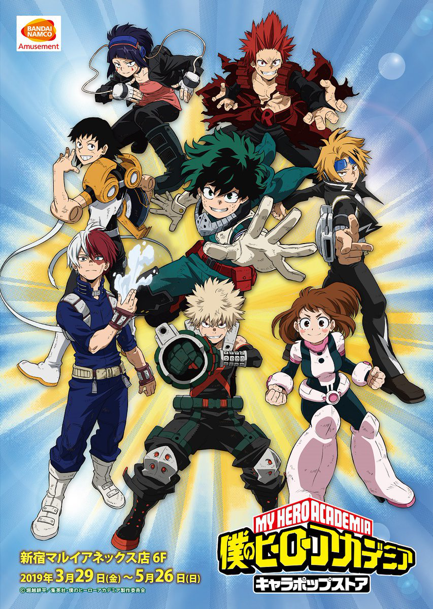 Pin On My Hero Academia Warning, major spoilers for season four, up to the cultural festival arc! pin on my hero academia