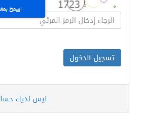 دليل الطالب Ios Messenger