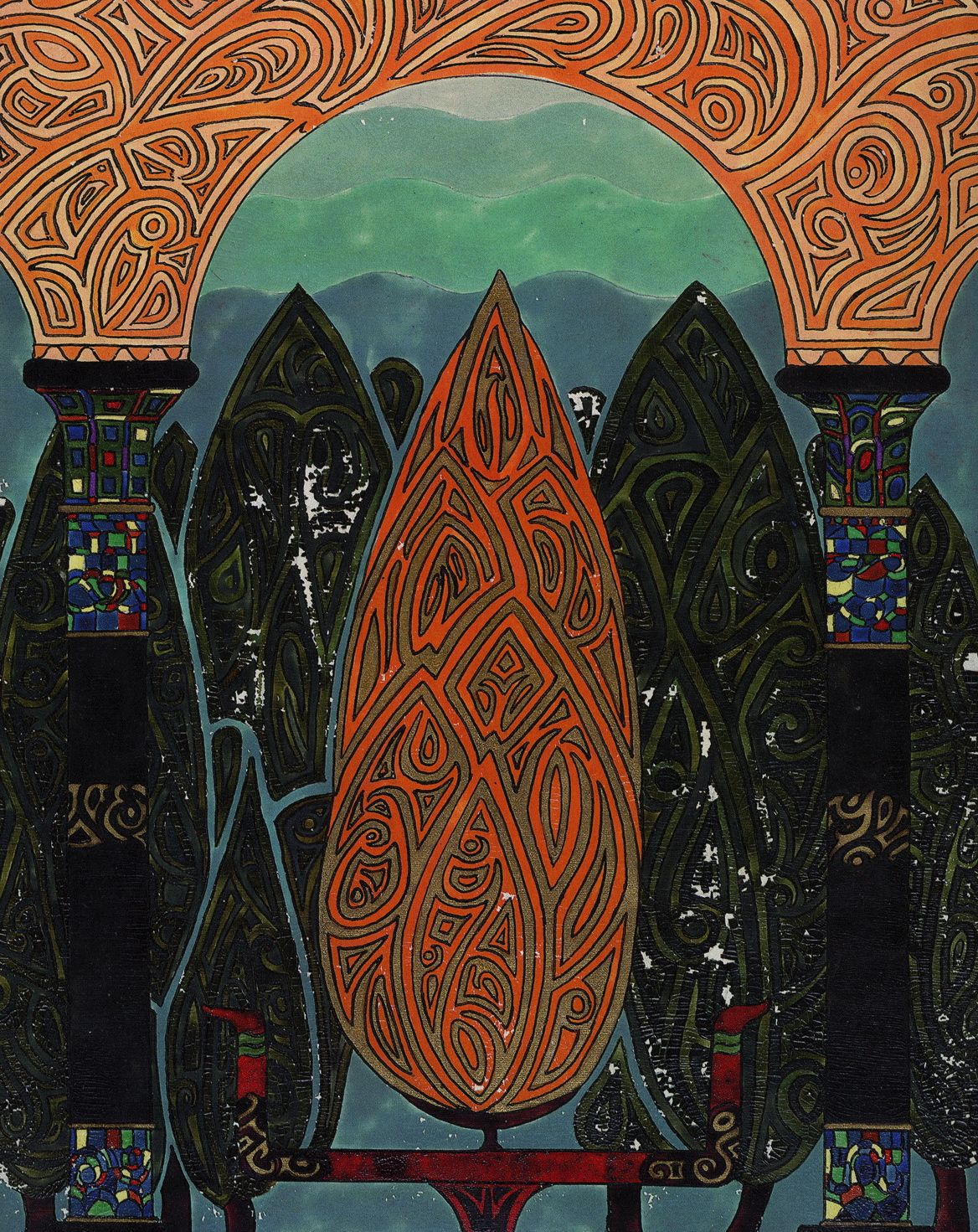Illustration/painting by Carl G. Jung in his Red Book (Liber Novus) #pattern