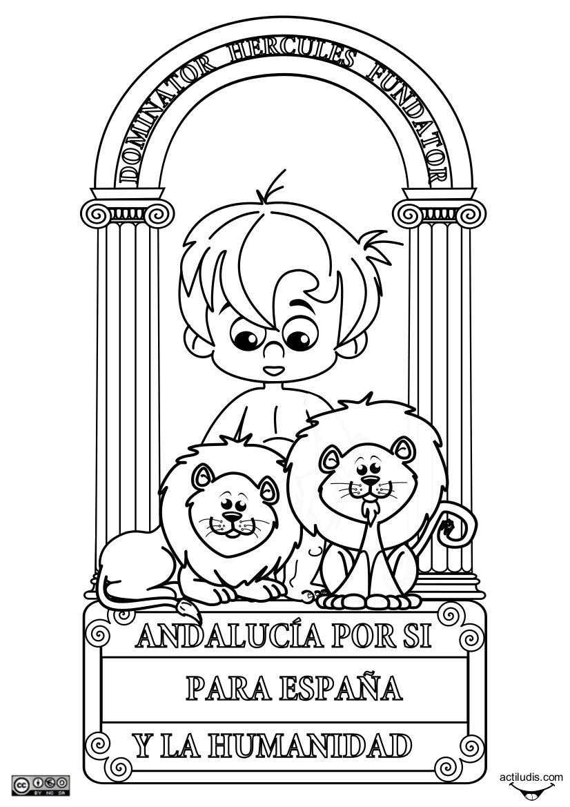 Mi Mundo Infantil: DIBUJOS DÍA DE ANDALUCÍA | DIA DE ANDALUCÍA ...