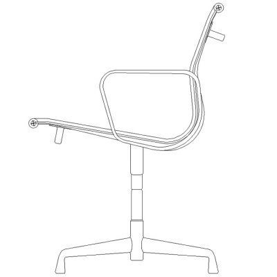 image result for eames soft pad chair profile view wyattspace