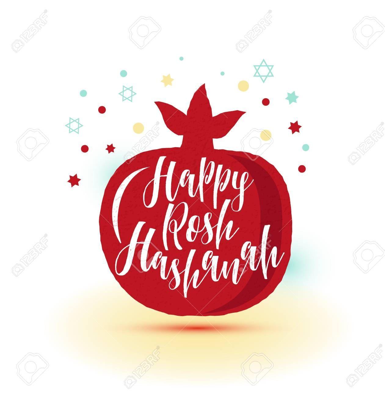 Greeting card wiyh symbol of Rosh Hashanah pomegranate . Jewish new year celebration design. Happy Shana Tova. Happy New Year in Hebrew Illustration , #sponsored, #Hashanah, #Rosh, #Jewish, #pomegranate, #card #shanatovacards Greeting card wiyh symbol of Rosh Hashanah pomegranate . Jewish new year celebration design. Happy Shana Tova. Happy New Year in Hebrew Illustration , #sponsored, #Hashanah, #Rosh, #Jewish, #pomegranate, #card #happyroshhashanah
