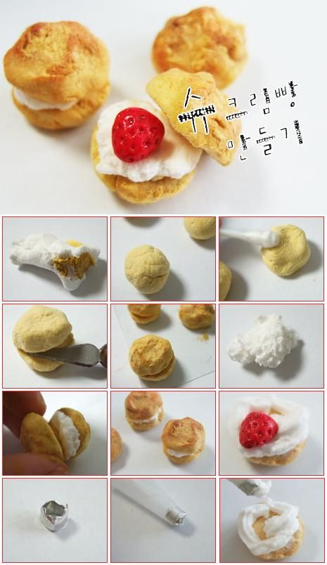 韓國超輕黏土教學 - 泡芙  Polymer Clay Tutorial - Cream Puff