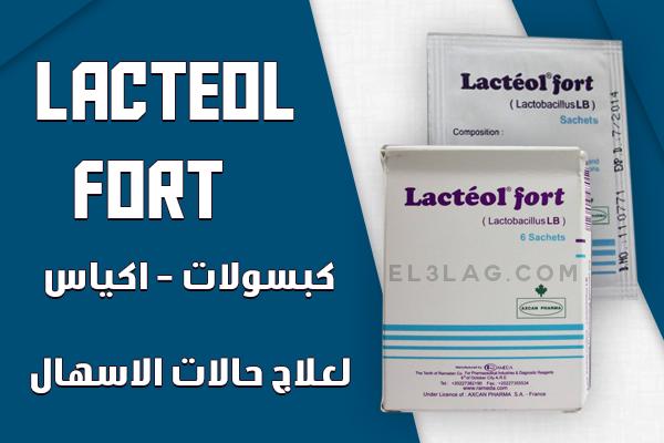 لاكتيول فورت Lacteol Fort لعلاج حالات الاسهال السعر والمواصفات Lactobacillus Sachet Toothpaste