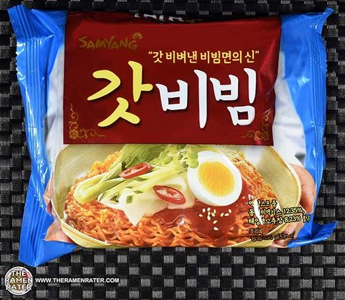 2270 samyang foods fresh bibimmyun fried noodle food fresh food sweet and spicy pinterest