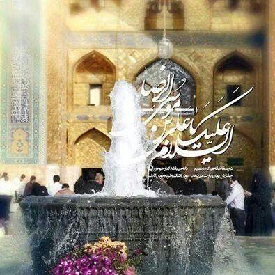 ایران مشهدمقدس