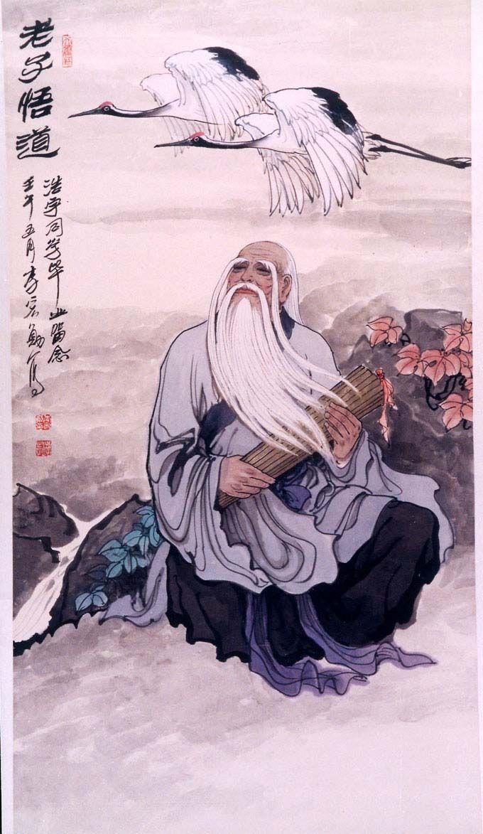 Lao Tzu, Father of Taoism, had an epic windswept beard