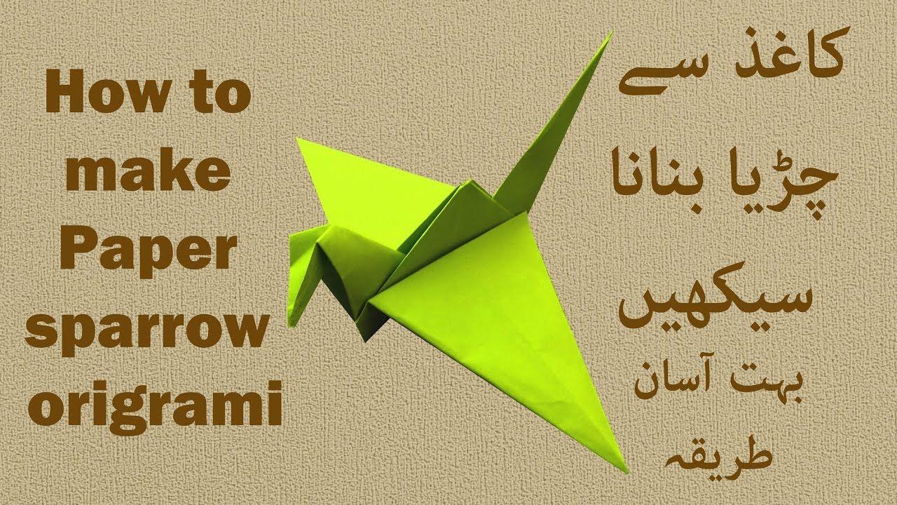 Kaghaz Sy Chirya Banany Ka Tariqa How To Make Paper Sparrow Origrami Paper Crafts Origami How To Make Paper Paper Crafts