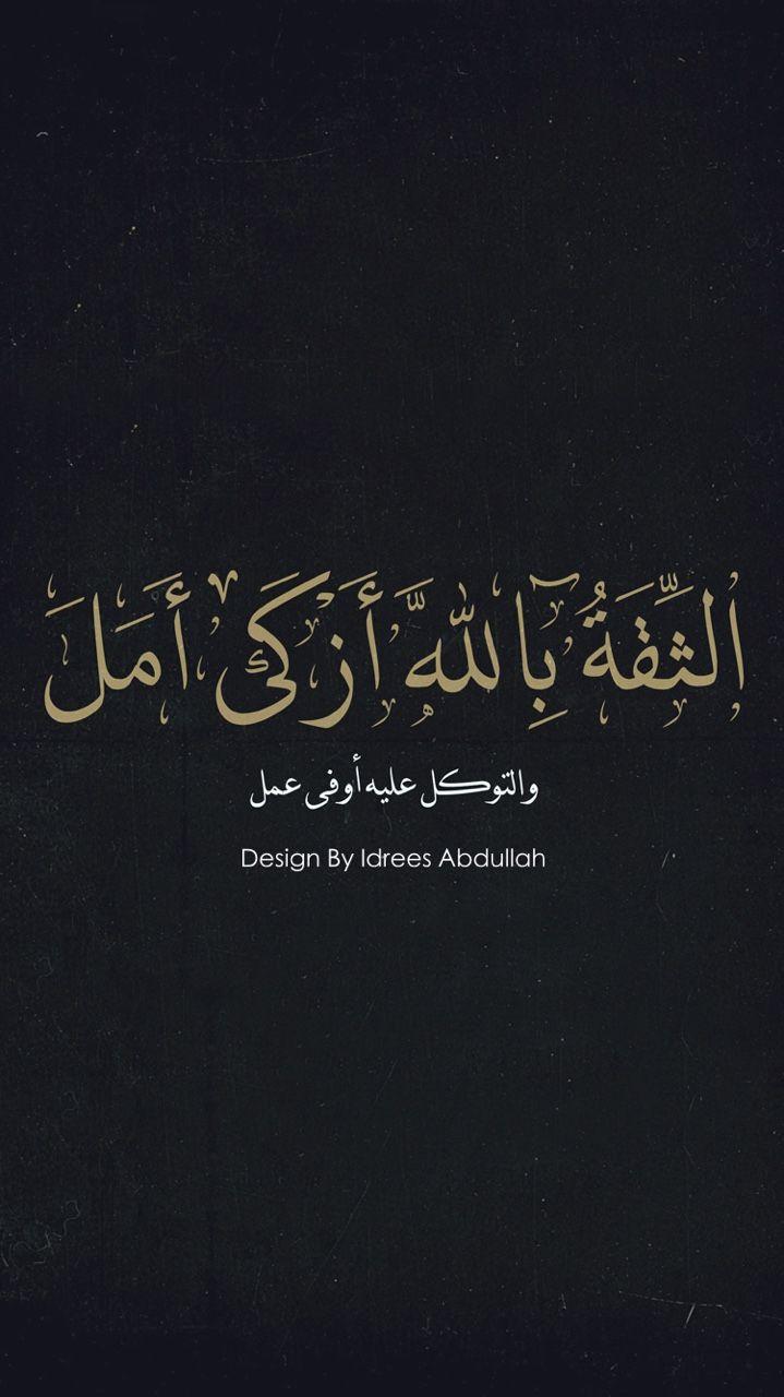 Pin On أن الدين عن د الله الأسلام