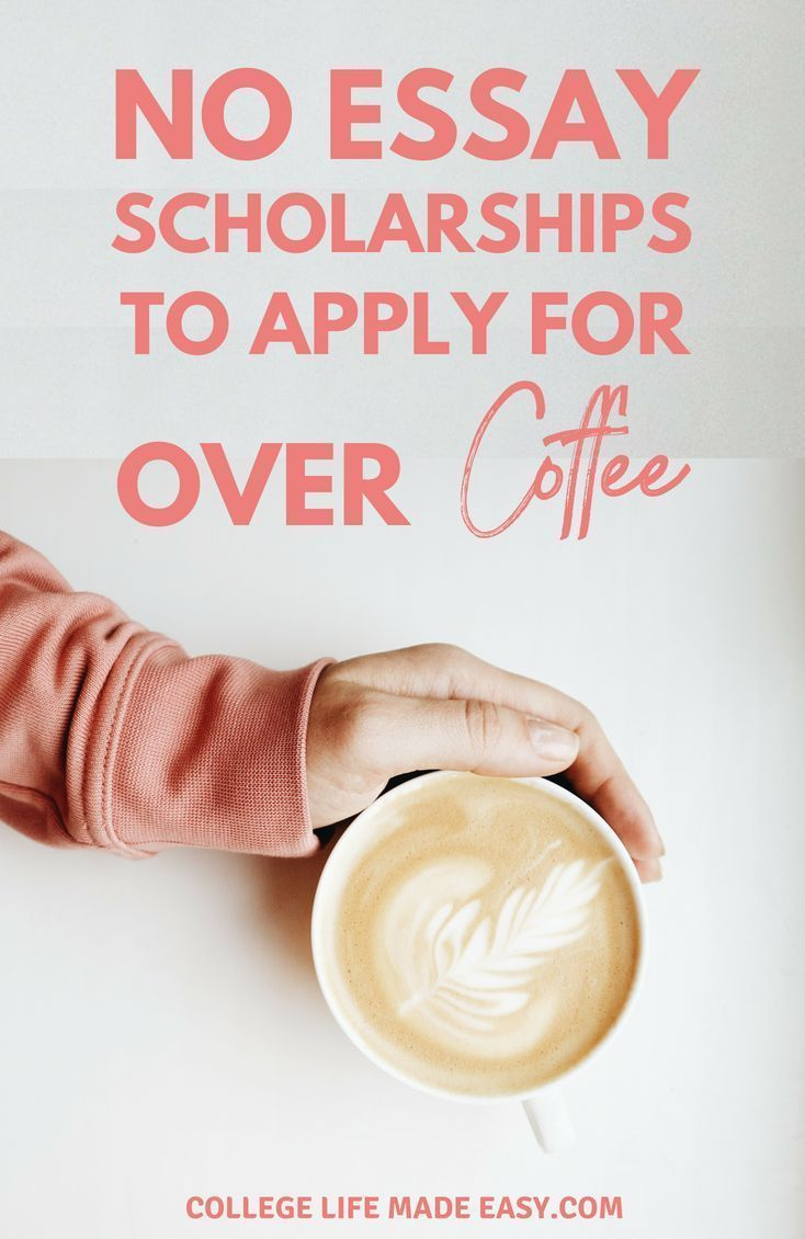 Just what i needed easy no essay scholarships to win