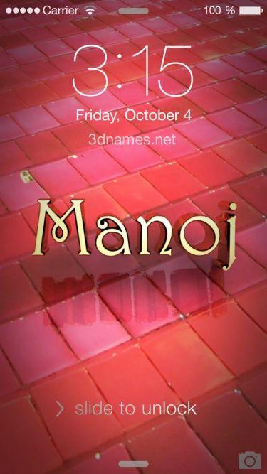 Manoj Logo Name Logo Generator Smoothie Summer Birthday