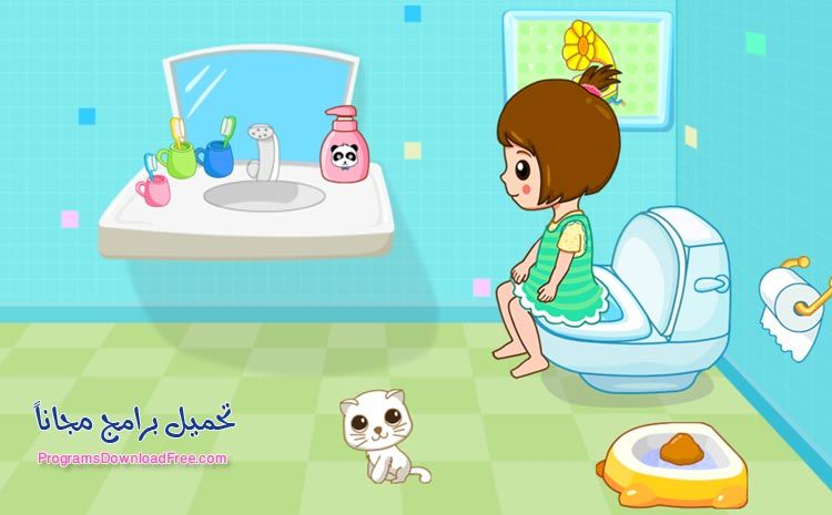 Pin By Almoraisi Net On Android Baby Toilet Character Fictional Characters