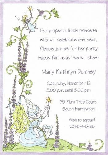 Birthday party email invitations my birthday pinterest party birthday party email invitations filmwisefo