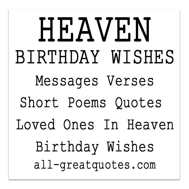 HEAVEN BIRTHDAY WISHES Messages Verses Short Poems Quotes ...