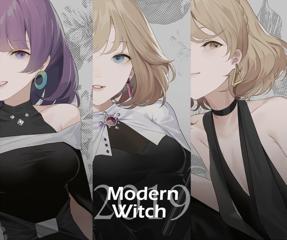 #東方 Modern Witch - ゆっ的插画 - pixiv #modernwitch