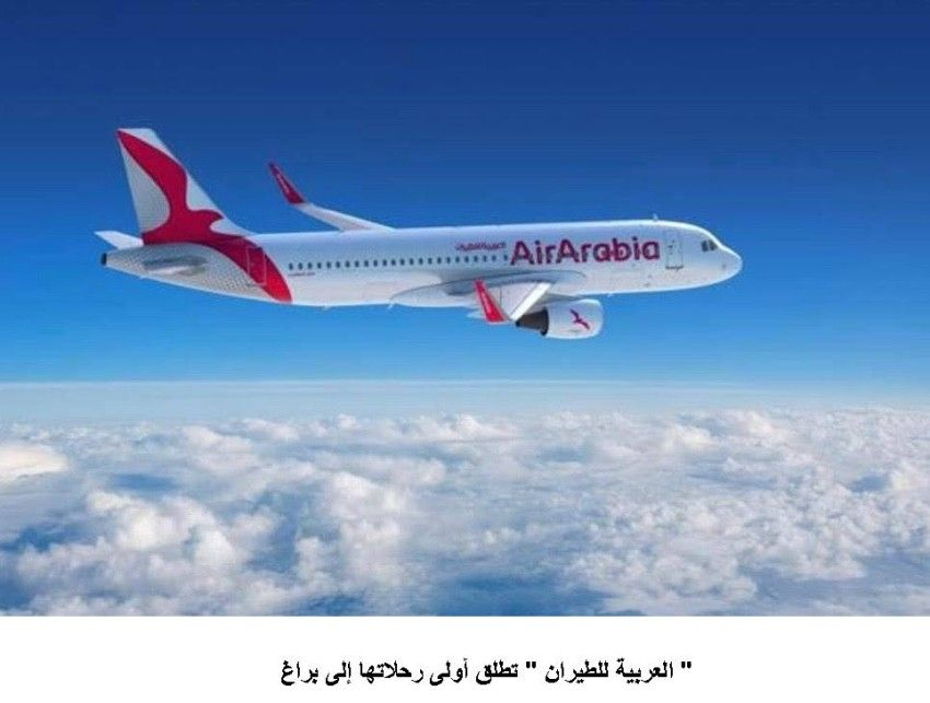 العربية للطيران تعلق رحلاتها إلى السعودية مؤقتا Passenger Jet Passenger Aircraft