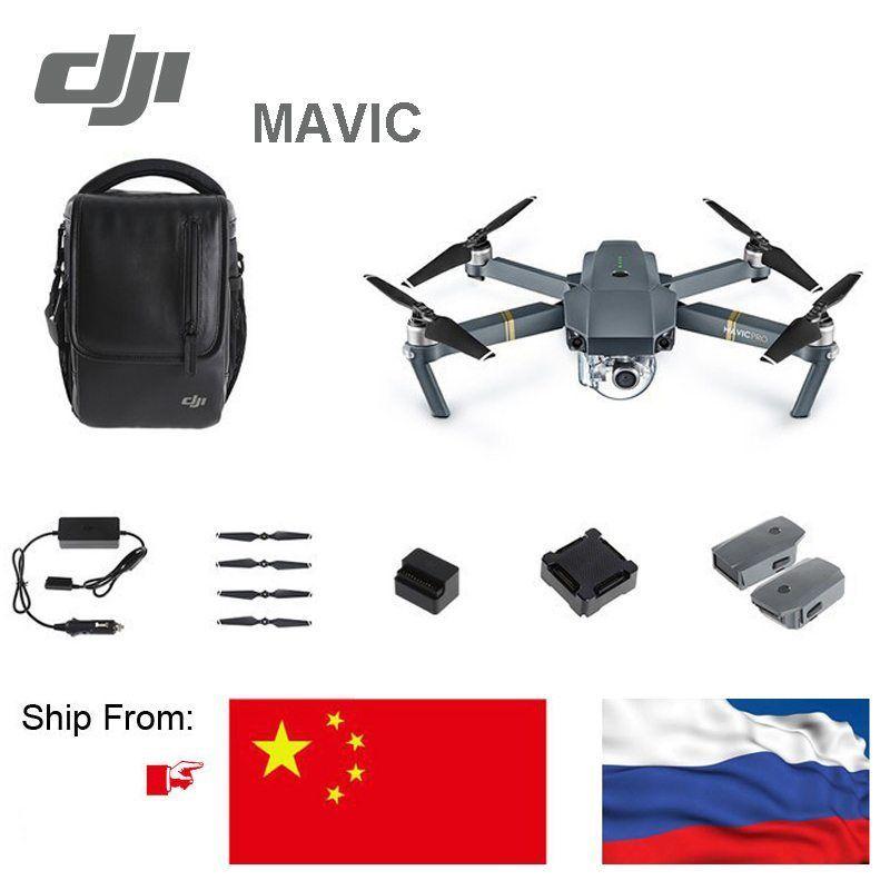 Дропшиппинг комплект fly more спарк защита двигателей силиконовая mavik напрямую из китая