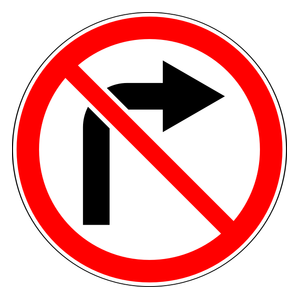 Right Turn Prohibited Traffic Signs Road Signs All Traffic Signs