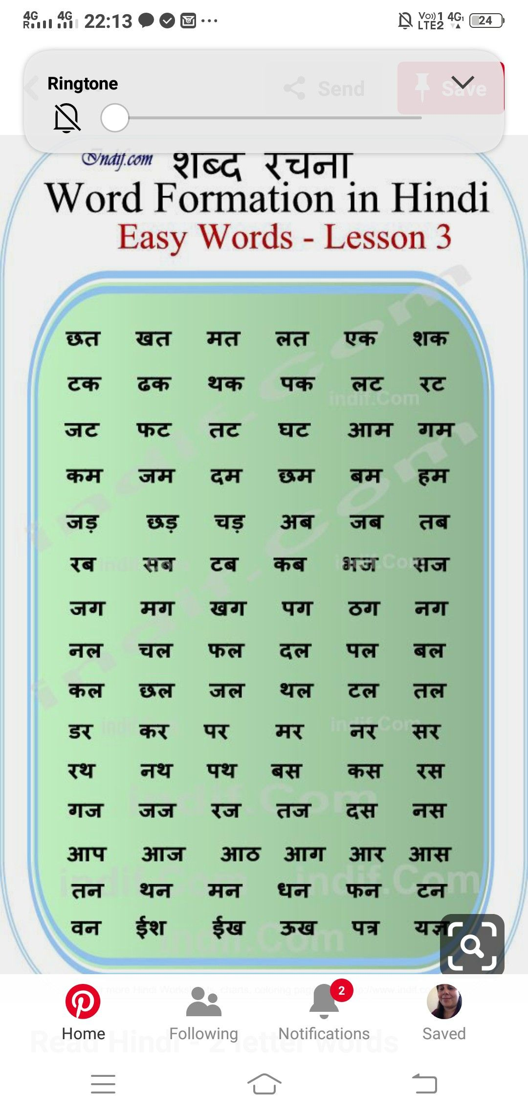Pin By Vasudha Gaur On Hindi Worksheets