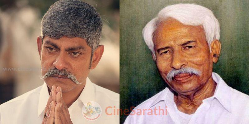 YS Rajasekhar Reddy's father Raja Reddy Role in YSR BioPic