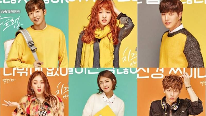'Cheese in the Trap' cast and crew to go vacationing ...