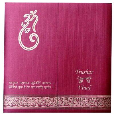 indian wedding invitation cards indianweddingcardsamp