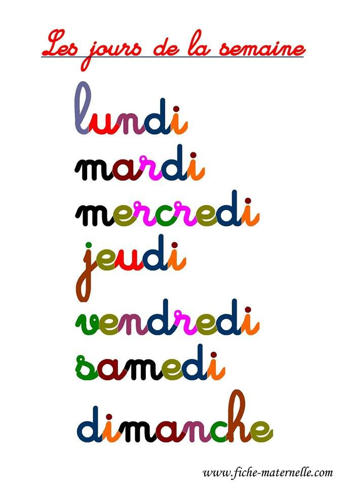 days of the week in french   colorful chart for your little one ...