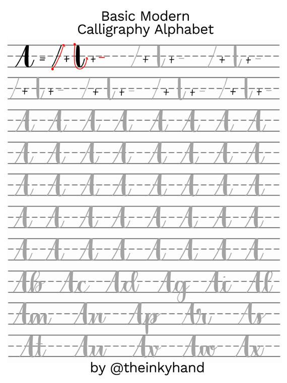 Basic Modern Calligraphy Practice Sheets By Theinkyhand Uppercase Alphabet Digital Download Modern Calligraphy Practice Calligraphy Practice Calligraphy Worksheet