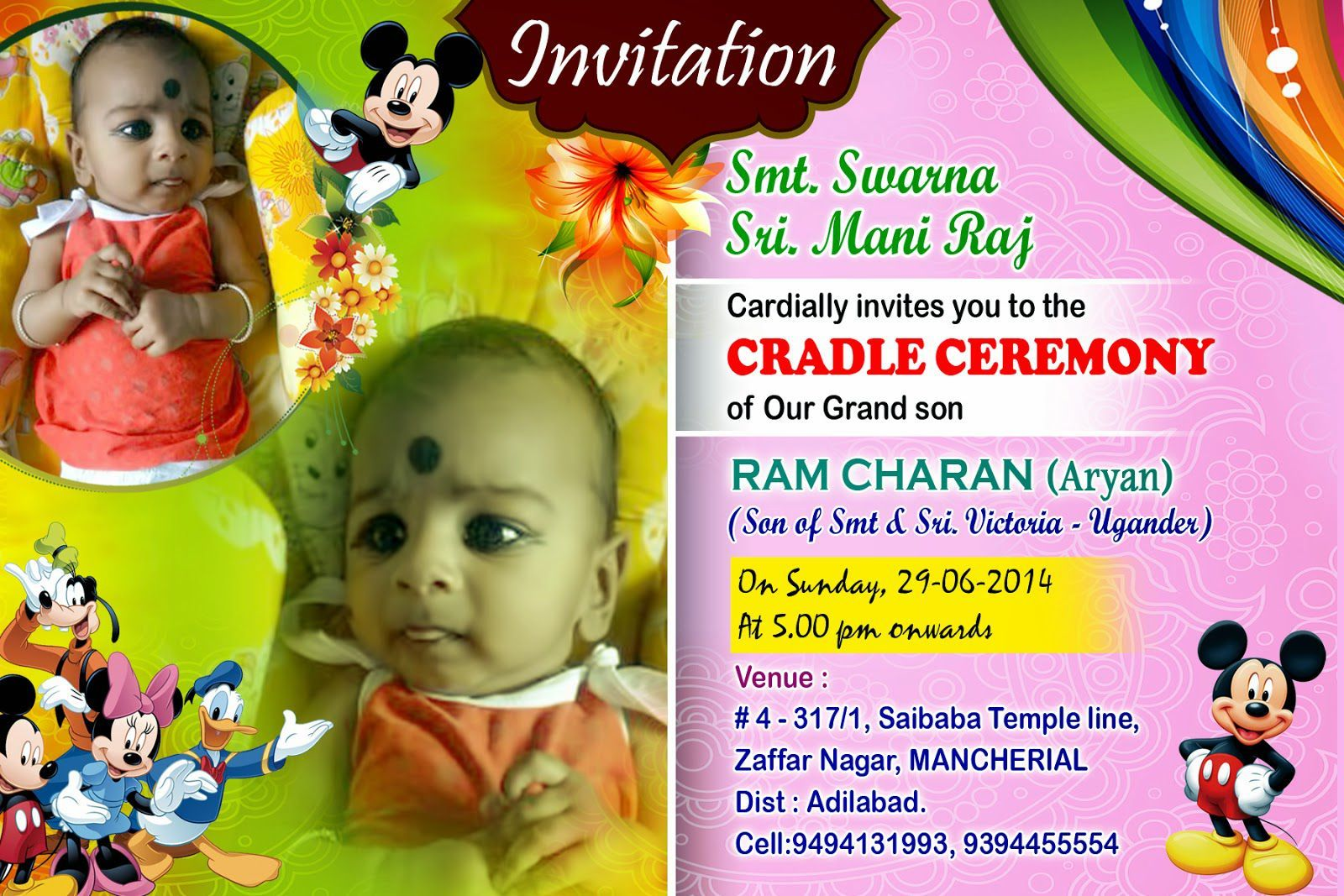 Birthday Invitation Card Maker Application