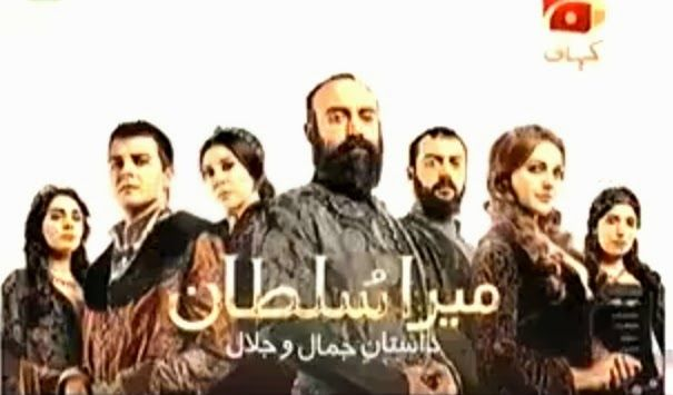 Peace tv urdu drama : Oh my god movie online part 1