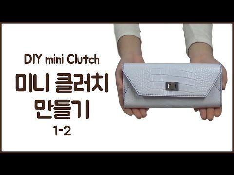 baae26c5a1ed Leather working tutorial  29 1 2 (D.I.Y mini clutch) - 클러치 만들기 ...