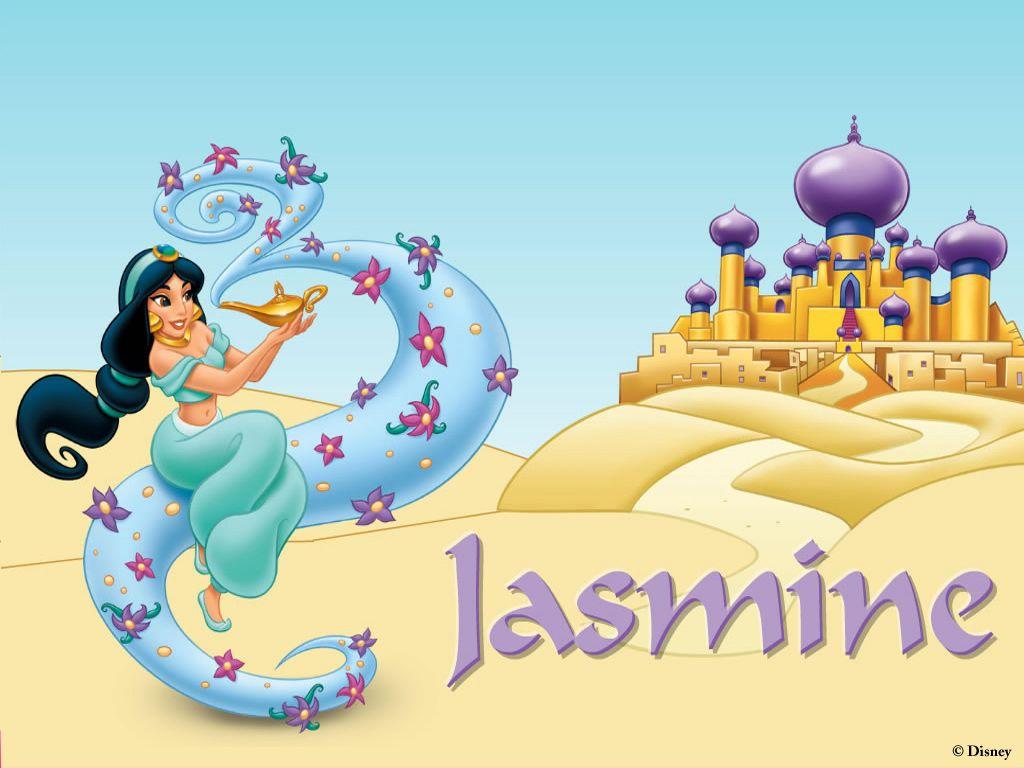 La Puntada De La Princesa Jasmine De Disney Tsum Tsum: Disney Princess Jasmine Castle