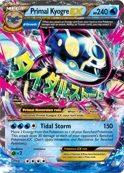 Kyogre pokemon card