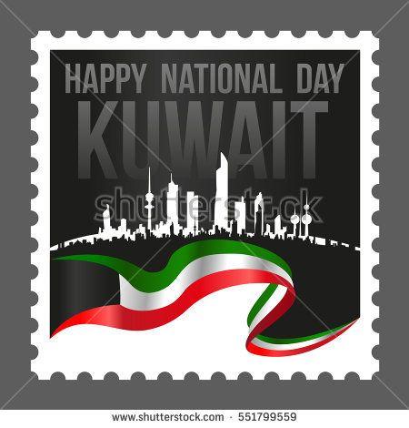 Kuwait Stamp Skyline City Flag National Day Hala February Stock