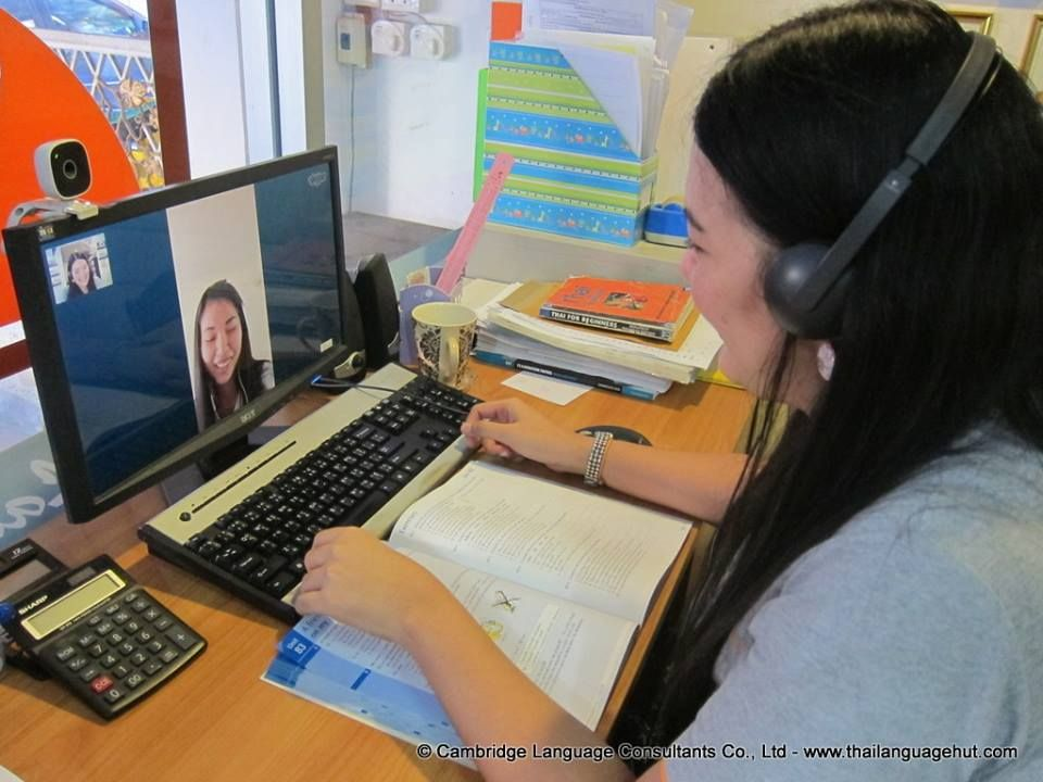 Somjai, from Thailand, learns English online with teacher Jang. คุณสมใจ จากประเทศไทย เรียนภาษาอังกฤษออนไลน์กับครูแจงค่ะ  If you are interested to learn English, please feel free to contact us!