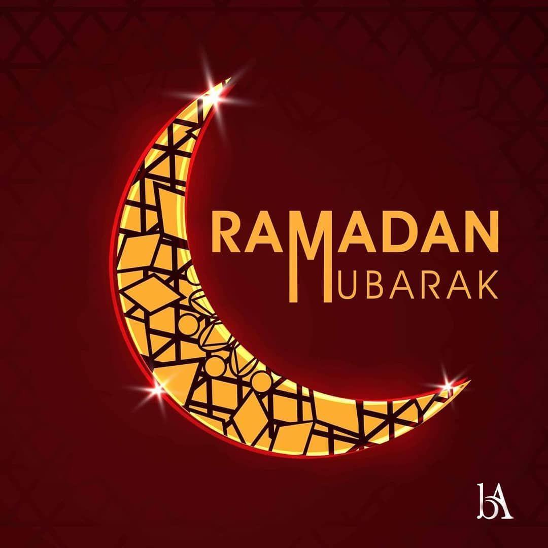 نحنا باخر كم يوم من شهر رمضان ما تنسوا تستفيدوا من عرضنا 20 على كل منتجاتنا These Are The Last Few Days O Ramadan Images Ramadan Ramadan Wishes