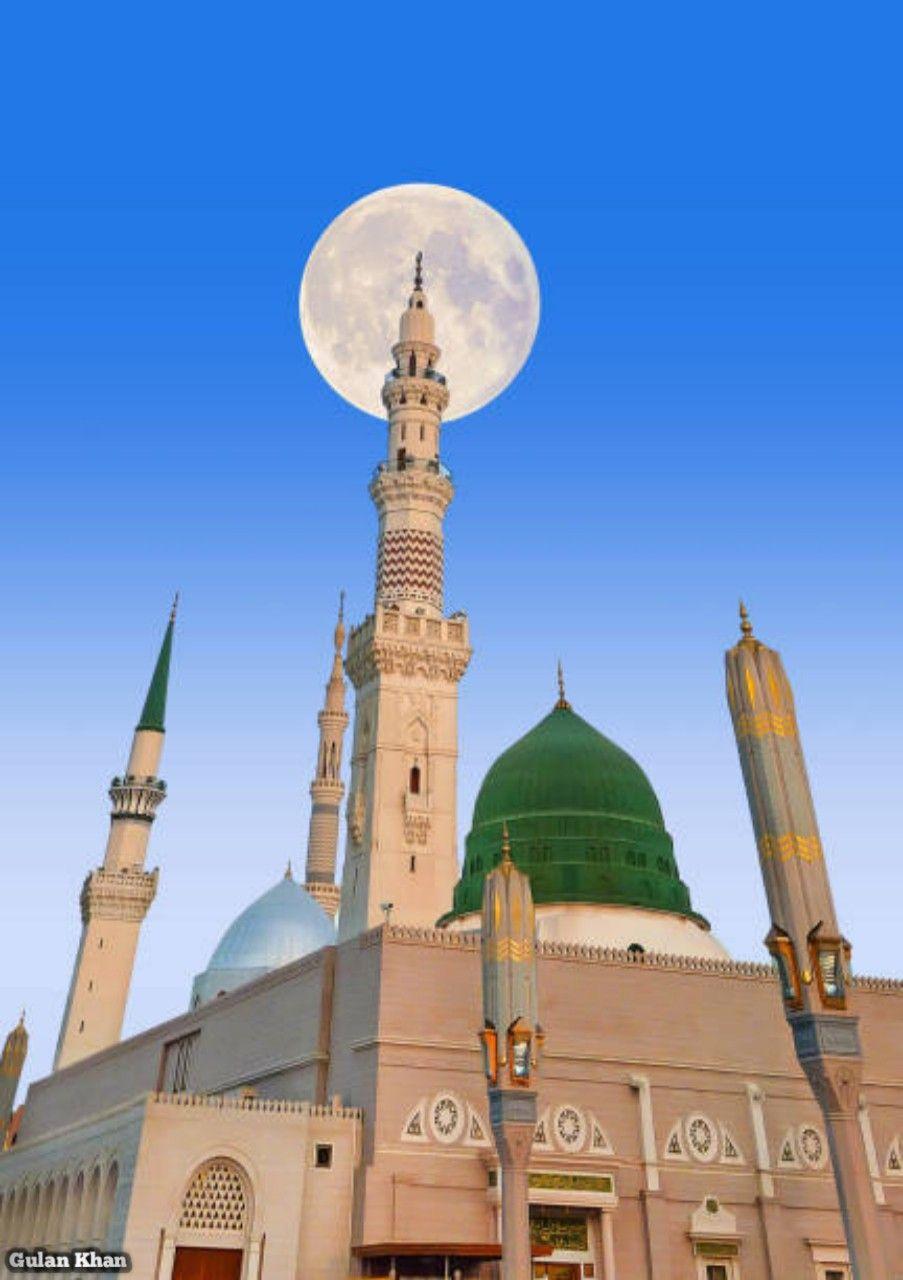 Medina Munwar Saudi Arabia En 2020 Arquitectura Islamica