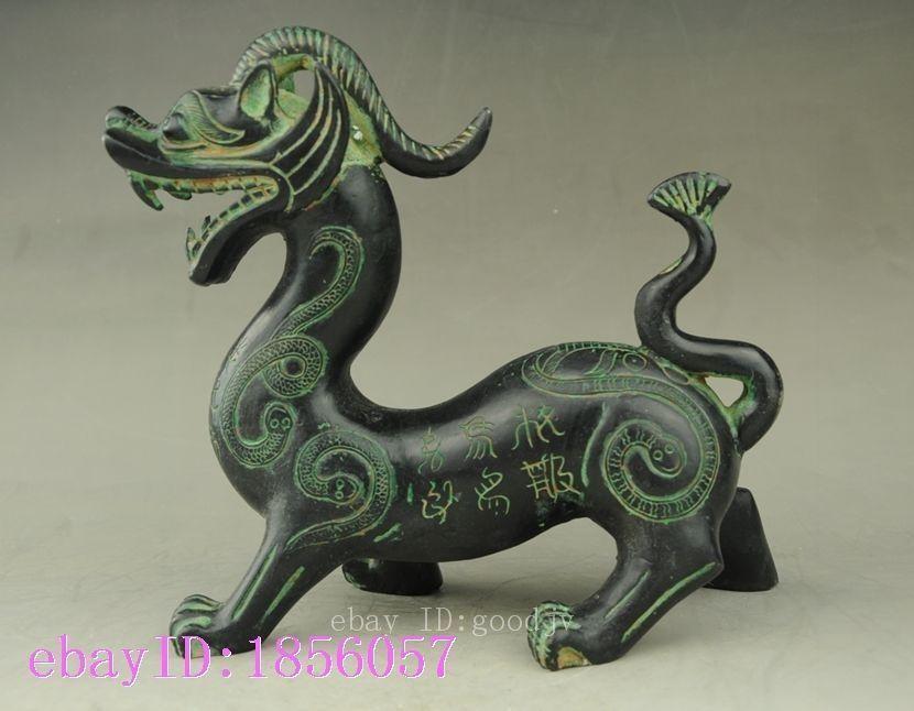 Old Chinese Bronze Spirit Dragon fly Unicorn Beast Pi Xiu sculpture Statue