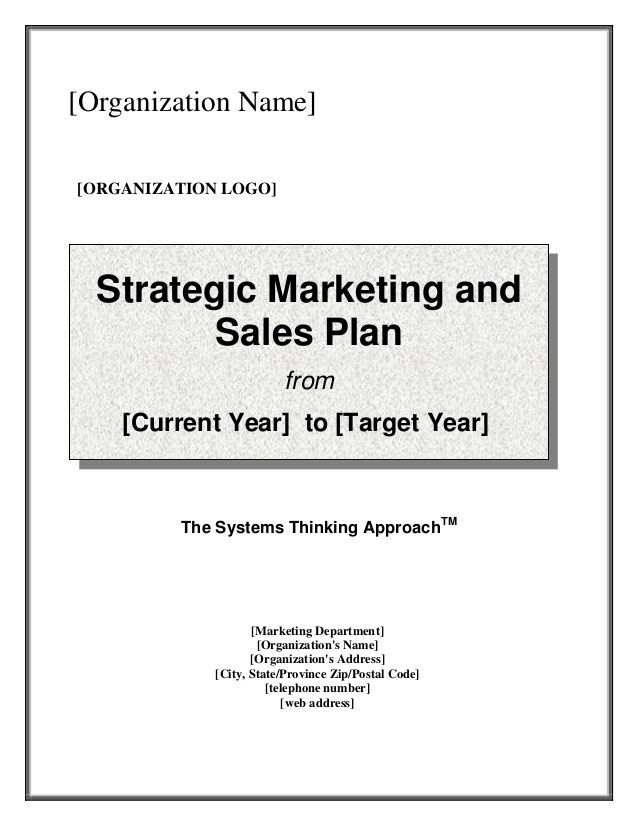 The Systems Thinking Approachtm Marketing Department