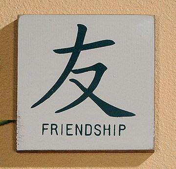 Chinese Character Friendship Plaque Pinterest