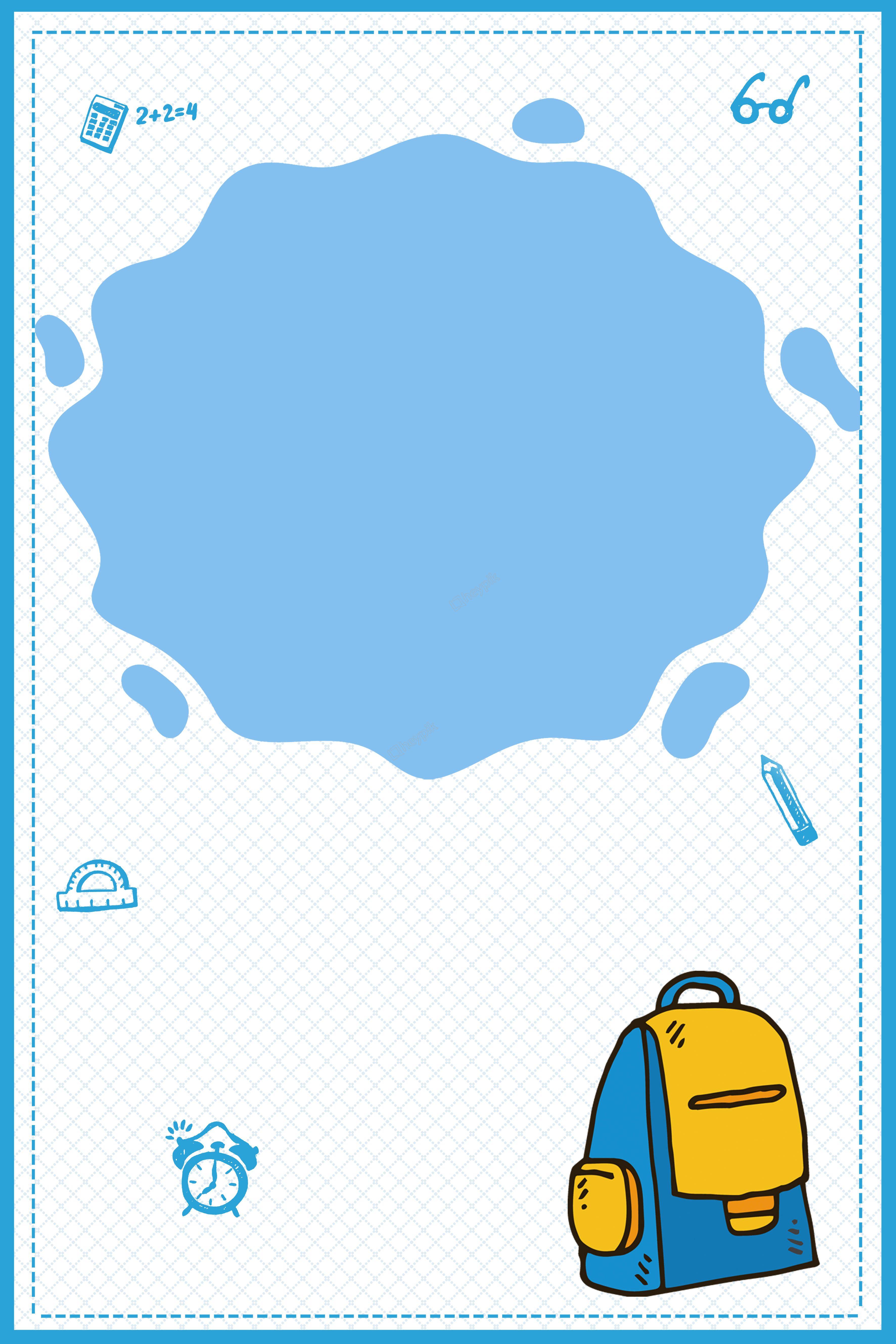 مدرسة الإجازة المدرسية ملصق المدرسة School Supplies Freshman School Posters School Images