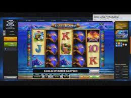 Интернет казино игровые автоматы resident evil рулетка онлайн ютуб