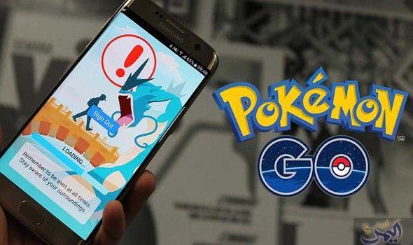 ناسا ت صر ح أن ها لا تتمكن من توفير لعبة بوكيمون غو لرواد الفضاء نتيجة صعوبات تقنية Pokemon Go Pokemon Play Pokemon